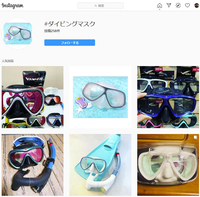 ダイビングのマスクは一眼か二眼どちらがいいか